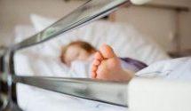 Τρίκαλα – Έκκληση σε βοήθεια για την μικρή Παυλίνα