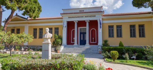 Νέα δωρεάν επίσκεψη και ξενάγηση στο Μουσείο Βόλου