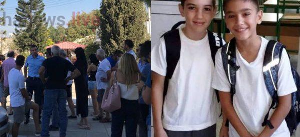 Νέα εξέλιξη στην υπόθεση απαγωγής των δύο μαθητών στην Κύπρο