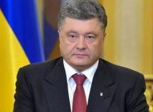 Ουκρανία: Ο πρόεδρος Ποροσένκο υπέγραψε διάταγμα για την επιβολή στρατιωτικού νόμου