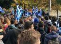 «ΜΕΤΕΩΡΩΝ ΛΙΘΟΠΟΛΙΣ» στο συλλαλητήριο για την ΜΑΚΕΔΟΝΙΑ