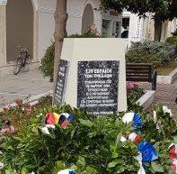 Ενας χρόνος από τα αποκαλυπτήρια του Μνημείου Ολοκαυτώματος