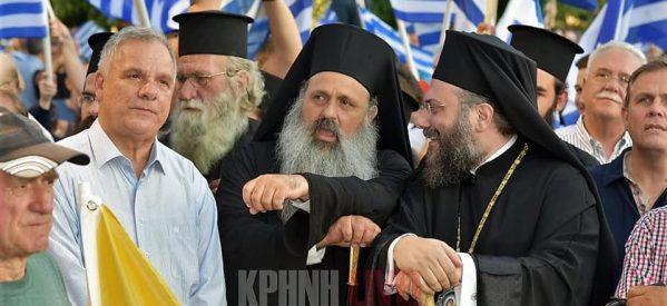 Προαπαιτούμενο η ΣΥΜΦΩΝΗ γνώμη των κληρικών