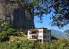 Παγκόσμια διάκριση για δύο ξενοδοχεία της Καλαμπάκας