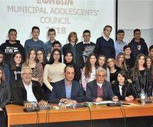 Δημοτικό Συμβούλιο Εφήβων του Δήμου Φαρκαδόνας…