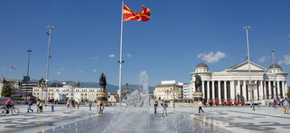 ΠΓΔΜ: Από σήμερα και επισήμως Βόρεια Μακεδονία