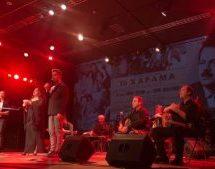 Τρίκαλα – Εκδήλωση «Χάραμα»…. με την Λίνα Νικολακοπούλου , Μαρία Σουλτάτου, Κωνσταντίνα Πάλλα και τον Φώτη Παπαζήση
