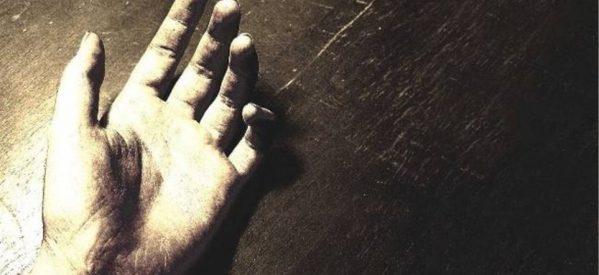 Σοκ στη Λάρισα: 22χρονος βρέθηκε νεκρός στο σπίτι του!