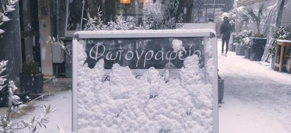 Μια βόλτα στα χιονισμένα Τρίκαλα