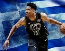 Μουντομπάσκετ 2019: Επόμενος αντίπαλος της Ελλάδας οι ΗΠΑ – Όλα τα σενάρια για την πρόκριση στους «8»