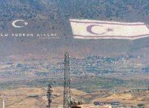 Κύπρος: «Πρωτόκολλα» συνεργασίας μεταξύ Τουρκίας και ψευδοκράτους