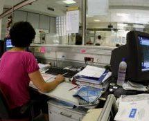 Λάρισα: Απουσίαζαν 33 από τους 38 υπαλλήλους σε δημόσια υπηρεσία – Η απίστευτη αιτιολόγηση
