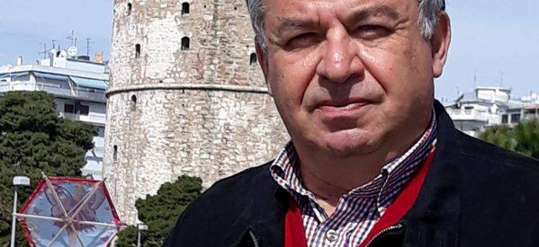 Ο Kρητικός τουριστικός επιχειρηματίας-οικονομολόγος Γιώργος Λογιάδης, συμμετέχει στο ευρωψηφοδέλτιο του ΜέΡΑ25