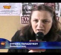 Ουρανία Παπαζεύκου: Aλαλούμ .. επικρατεί στα σχολεία – Δεν είμαστε αναλώσιμοι οι μαθητές και οι εκπαιδευτικοί