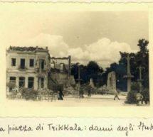 Ο βομβαρδισμός των Τρικάλων από τη ναζιστική αεροπορία – Τα θύματα , οι καταστροφές , η λεηλασία – Απρίλης 1941