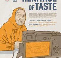The Heritage of Taste –  μεγάλο πολιτισμικό γεγονός για την περιοχή της Θεσσαλίας