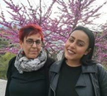 Μητέρα και κόρη από τα Τρίκαλα σπουδάζουν μαζί