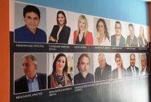 «Οργώνουν» πόλεις και χωριά στα Τρίκαλα οι υποψήφιοι περιφερειακοί σύμβουλοι του Κώστα Αγοραστού