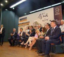 Οι εννέα Τρικαλινοί περιφερειακοί σύμβουλοι
