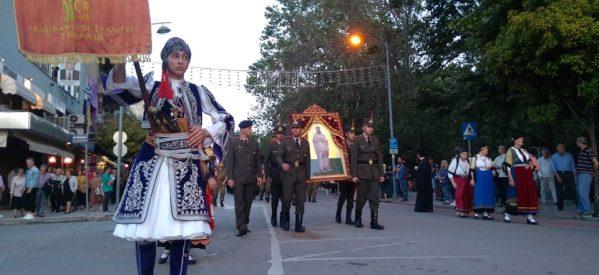 Τα Τρίκαλα τιμούν τον Πολιούχο Άγιο Βησσαρίωνα