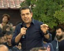 Τσίπρας προς Τουρκία: Σταματήστε αμέσως την παραβίαση του Διεθνούς Δικαίου