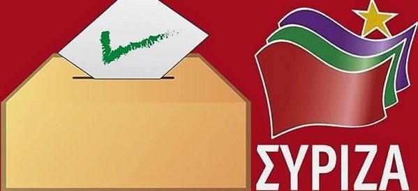 Ανακοίνωση του Γραφείου Τύπου της ΝΕ Τρικάλων του ΣΥΡΙΖΑ