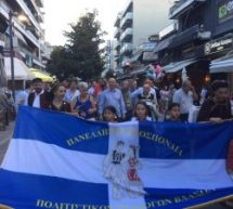 Βλάχοι από όλη την Ελλάδα «ανταμώνουν» στα Τρίκαλα  –  35ο Πανελλήνιο Αντάμωμα Βλάχων