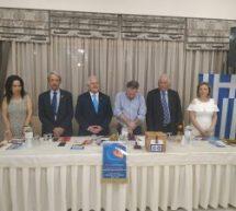 Εκδήλωση του Ροταριανού Ομίλου Τρικάλων