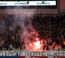 Το πανό των οπαδών της ΑΕΚ για την αποφυλάκιση Κορκονέα