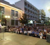 Μεγάλη συγκέντρωση στα Τρίκαλα του υποψήφιου Βουλευτή Θανάση Λιούτα