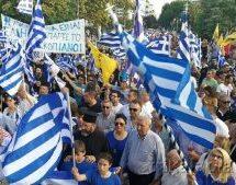H σιωπή των Τρικαλινών Μακεδονομάχων