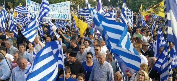 Μα που πήγαν οι Τρικαλινοί Μακεδονομάχοι ;