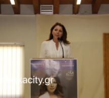 Κατερίνα Παπακώστα «Η Καλαμπάκα εκλέγει την πρώτη γυναίκα βουλευτή της Ν.Δ»