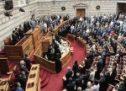 Φωτογραφίες Τρικαλινών βουλευτών με τον Μητσοτάκη