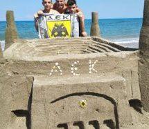 Τρικαλινοί και Ελασσονίτες … χτίσανε την Αγιά Σοφιά της ΑΕΚ στην παραλία στα Μεσάγγαλα (φωτο)