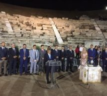 Ορκωμοσία νέου περιφερειακού συμβουλίου Θεσσαλίας