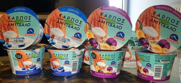Το πρώτο Ελληνικό γιαούρτι αμυγδάλου από την Όλυμπος