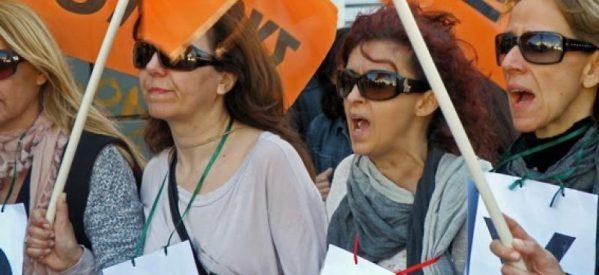 Διαμαρτύρονται οι μετακινούμενοι εκπαιδευτικοί Φυσικής Αγωγής στα Τρίκαλα – Μετακινήσεις, που ξεπερνούν τα 200 χλμ καθημερινά – Μιλούν και για αδιαφανείς αποσπάσεις.