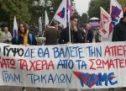 ΠΑΜΕ Τρικάλων: Το δικαίωμα της απεργίας, των διαδηλώσεων είναι αδιαπραγμάτευτο! Οι αγώνες δε θα μπουν στο γύψο!