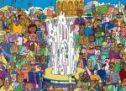 Τρίκαλα – «Μια χαρά το πάνε» και για το Θεραπευτήριο Χρονίων Παθήσεων