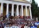 Διαμαρτυρία της Πανελλήνιας Ομοσπονδίας Πολιτιστικών Συλλόγων Βλάχων