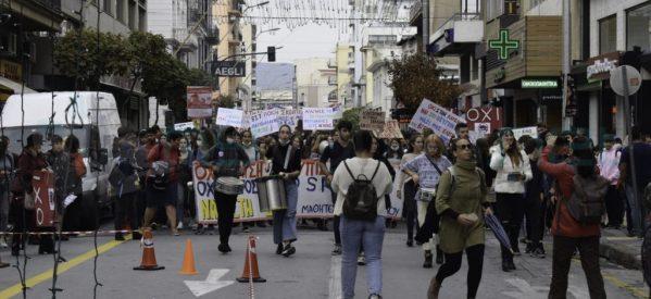 Βόλος -Μαχητικό το μαθητικό συλλαλητήριο κατά της καύσης σκουπιδιών