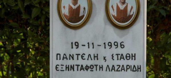 Ημέρα μνήμης για τον ΑΟ Τρίκαλα