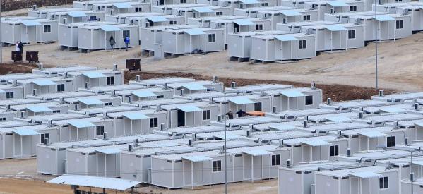 Καρδίτσα: Στέλνουν πρόσφυγες στη ΒΙΠΕ Γοργοβιτών