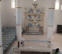 Παραδόθηκε η Εβραϊκή Συναγωγή των Τρικάλων