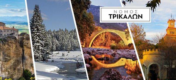 Kωνσταντίνος Παπαευθυμίου : Τα κρίσιμα στοιχήματα για το τουριστικό προϊόν του Νομού Tρικάλων !!