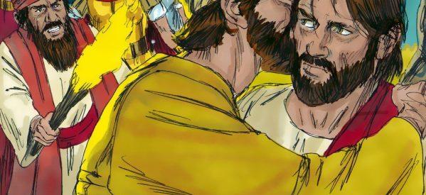 Ο Ιούδας φιλούσε υπέροχα!