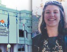 «Κάποιος πρέπει να πληρώσει για το παιδί μου»: Η κραυγή της μάνας 16χρονης που πέθανε στο νοσοκομείο Τρικάλων