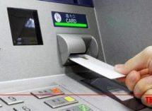 Τρίκαλα – Νέο ΑΤΜ της Alpha Bank  στην πλατεία Δεσποτικού