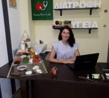 Μαρία Ραφαέλα-Σιούτα : Διατροφή και κορονοϊός